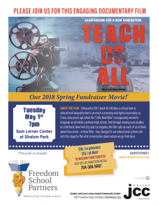 SPFS Fundraiser Teach Us